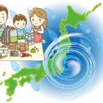 台風と防災準備をする親子のイラスト